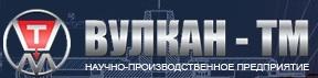 вулкан тм официальный сайт